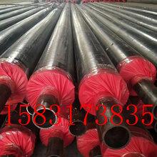 苏州预制直埋保温钢管厂家价格特别介绍图片