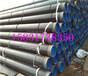 黑龙江供水用外pe内环氧钢管钢套钢蒸汽输送保温钢管厂家价格今日推荐