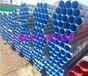 黑龙江五油三布防腐钢管生产厂家价格今日推荐