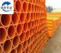 陜西黑夾克保溫鋼管流體輸送用防腐鋼管廠家價格今日推薦