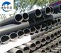 黑龙江集中供暖保温钢管实体厂家厂家价格今日推荐