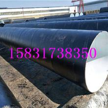 东阿集中供暖保温钢管dn价格厂家图片