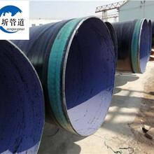 松江大口径涂塑钢管实体厂家价格厂家图片