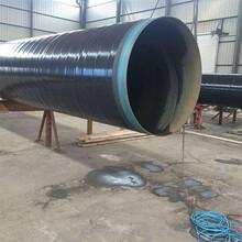 推荐化工排污螺旋钢管大足厂家价格推荐图片