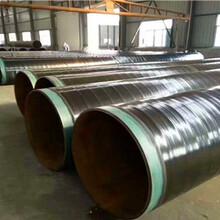 快讯:通川环氧煤沥青防腐钢管厂家价格图片