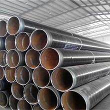 快讯:堆龙德庆环氧煤沥青防腐钢管今日推荐图片