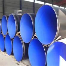 快讯:洛南3pe防腐钢管厂家价格图片
