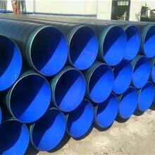快讯:鹿邑涂塑复合钢管厂家价格图片