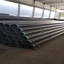 快讯:东兰保温钢管厂家价格图片