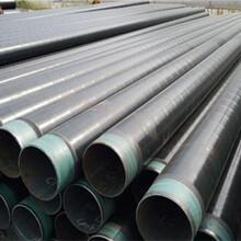 快讯:安岳涂塑复合钢管厂家价格图片