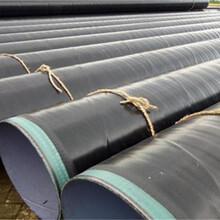 快讯:汾西环氧防腐钢管厂家价格图片