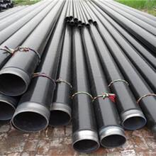 快讯:卫东环氧树脂防腐钢管厂家价格图片