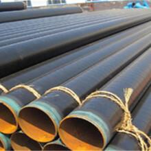 快讯:会泽tpep防腐钢管厂家价格图片
