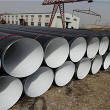 快讯:象州环氧煤沥青防腐钢管厂家价格图片