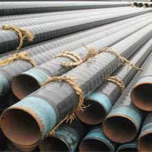 快讯:裕华环氧煤沥青防腐钢管厂家价格图片