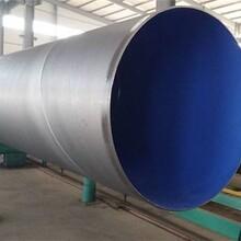 快讯:江油环氧树脂防腐钢管厂家价格图片