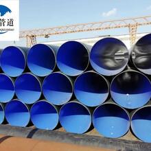 快讯:郓城环氧防腐钢管厂家价格图片