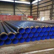 快讯:乌什沟槽链接涂塑复合钢管厂家价格图片
