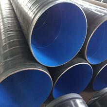 快讯:海沧8710防腐钢管厂家价格图片