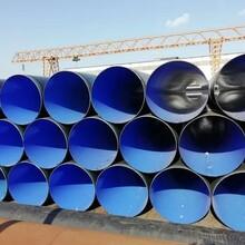 快讯:翁牛特旗水泥砂浆防腐钢管厂家价格图片