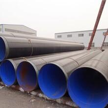 新闻循环水涂塑螺旋钢管青海省海北厂家货到付款图片