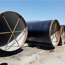 快讯:东兴环氧粉末防腐钢管厂家价格图片
