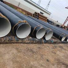 快讯:芒康五油四布防腐钢管厂家价格图片