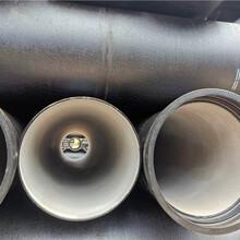快讯:翁源水泥砂浆防腐钢管今日价格图片