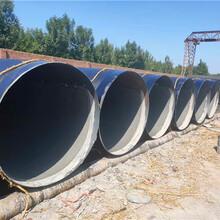 快讯:云溪3pe防腐钢管今日价格图片