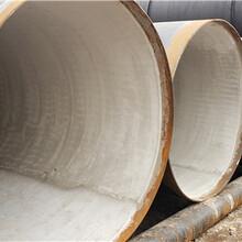 快讯:堆龙德庆3pe防腐钢管厂家价格图片