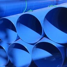 快讯:额济纳旗涂塑复合钢管厂家价格图片