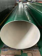 快讯:缙云tpep防腐钢管厂家价格图片