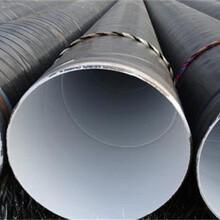 推荐:化工排污环氧煤沥青防腐钢管湖南省湘西厂家价格图片