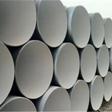 推荐:化工排污环氧煤沥青防腐钢管西藏阿里地区厂家价格图片