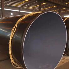 新闻法兰连接涂塑钢管西藏昌都地区厂家货到付款图片