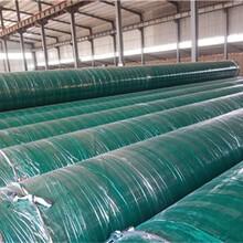 推荐:化工排污沟槽式连接涂塑钢管湖北省黄石厂家价格图片