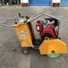 厂家直销大马力汽油马路切割机修路用小路面切割机燃油式路面切割机