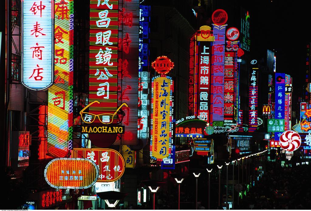 壁纸 步行街 街道 街景 商业街 夜景 1024_697