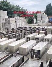 监控杆、灯杆预制水泥基础墩厂家。图片