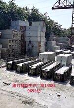 路灯安装专用水泥预制基础墩厂家图片