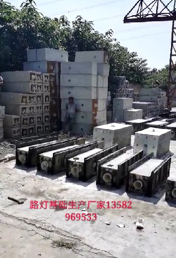 大興路燈水泥基礎廠家