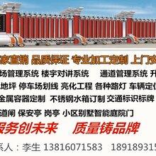 车牌识别系统_停车场管理系统_车位引导上海专业销售图片