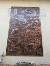 金属浮雕壁饰