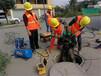 杭州市污水管道檢測清淤免費咨詢