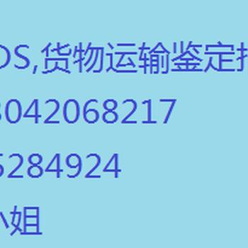 染发膏MSDS报告,提供亚马逊要求SDS报告,专业快速办理