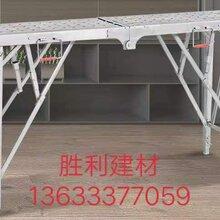 便携马凳折叠多功能升降脚手架工程平台梯子刮腻子移动装修凳子图片