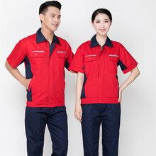 广州厂服定做供应百款作业服款式风华服装图片