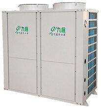 深圳太阳能热水器工程