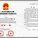 物业管理服务资质证书