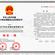 垃圾分类运营资质证书